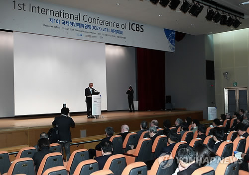 international conference of ICBS