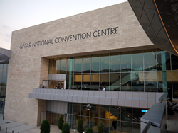 Quatar Convention Centre