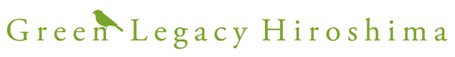 Green Legacy Hiroshima initiative logo