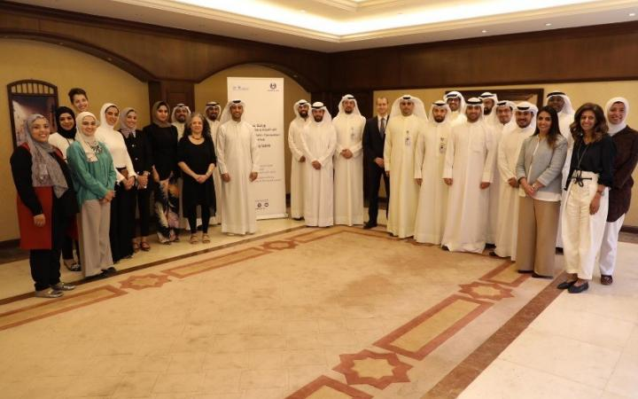 UNITAR Training Workshop on Leadership and Anti-Corruption in Kuwait