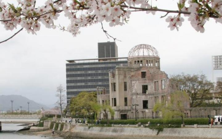 About Hiroshima Office