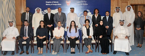 The Delegation of the Kingdom of Bahrain