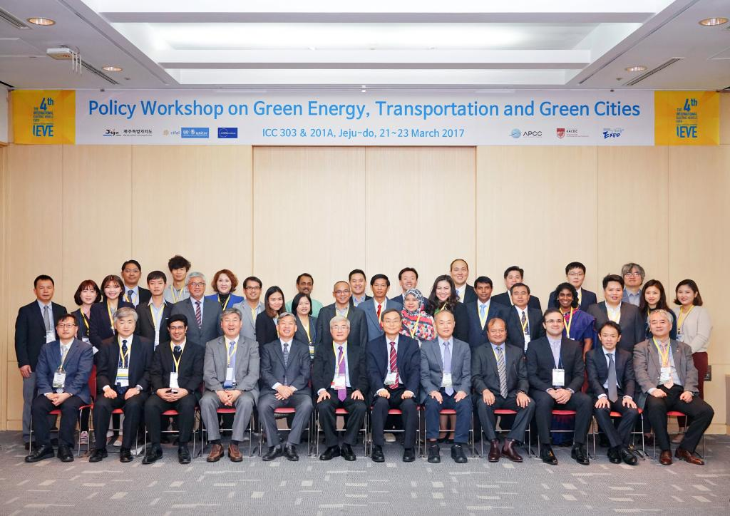 CIFAL Jeju hosts Policy Workshop on Green Energy, Transportation and Green Cities