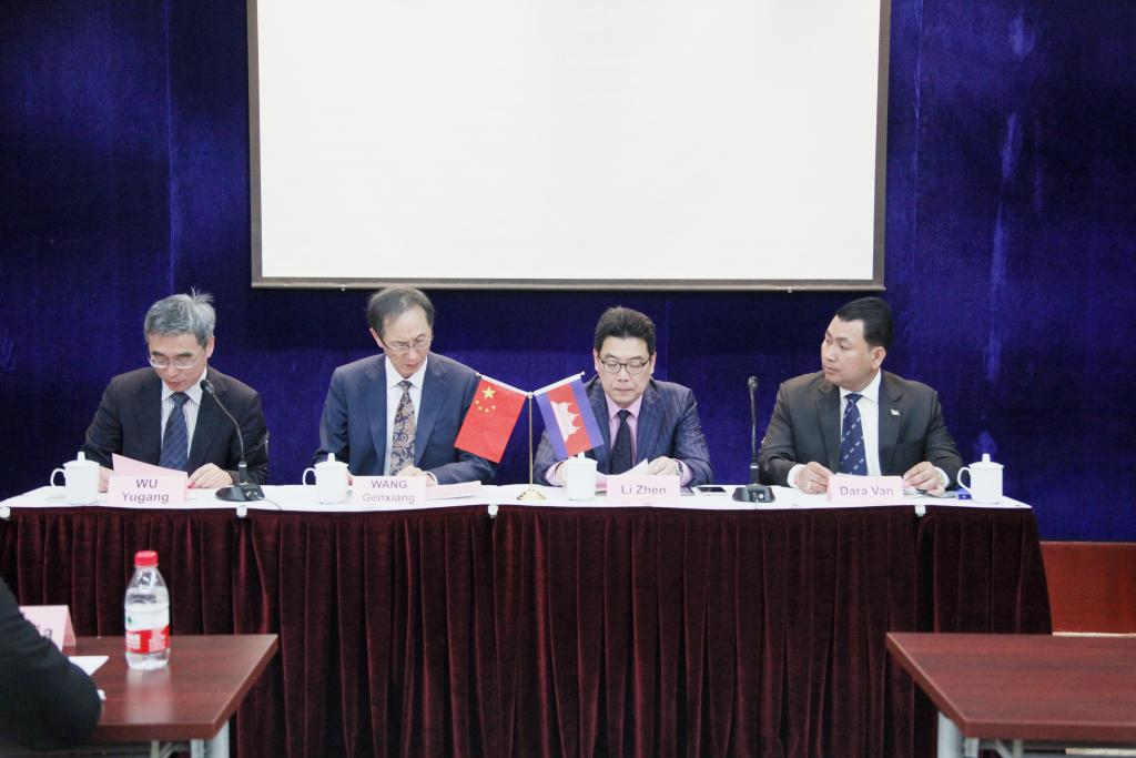 Mr. Genxiang Wang, Director of CIFAL Shanghai, Mr. Yugang Wu, Deputy Director of CIFAL Shanghai, Mr. Zhen Li from the Shanghai Municipal Commission of Commerce, and Mr. Van Dara from the Ministry of Commerce of Cambodia.