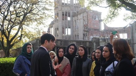 UNITAR Women's Leadership Programme for Afghanistan - Participants visiting the Atomic-Bomb Dome in Hiroshima