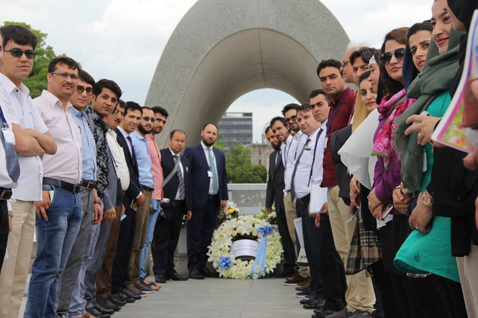 Afghanistan Fellowship Programe Workshop III Hiroshima Peace Park