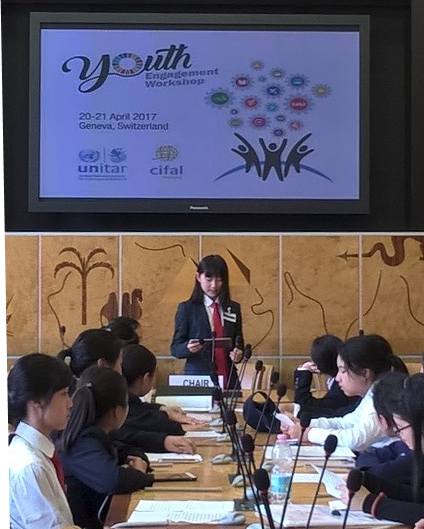 CIFAL Shanghai Youth Engagement Workshop