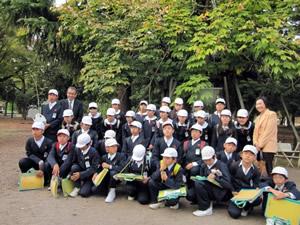 Green Legacy Hiroshima