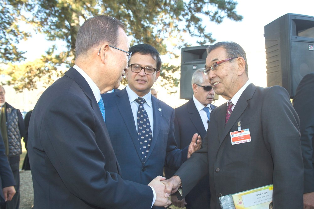 UN Secretary-General and Green Legacy Hiroshima representative