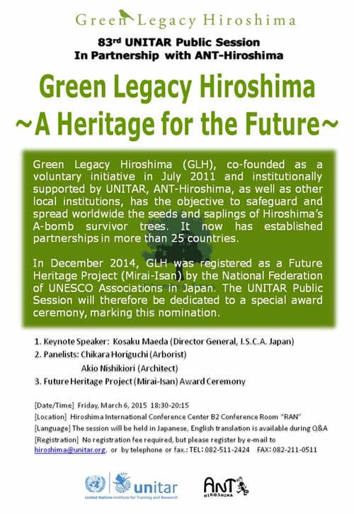 UNITAR Public Session: Green Legacy Hiroshima
