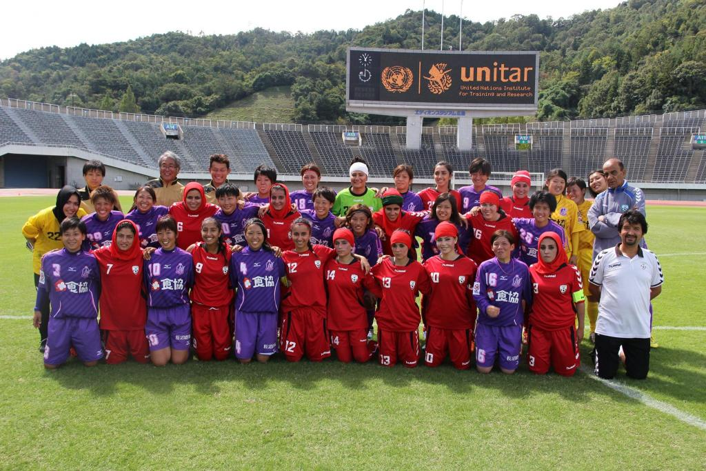 UNITAR Hiroshima Afghan Football Peace Match