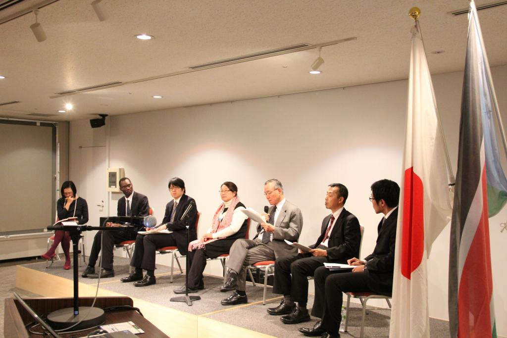 UNITAR Hiroshima Public Session - South Sudan