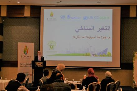 The introductory e-Course on Climate Change in Arabic was presented at the launch event