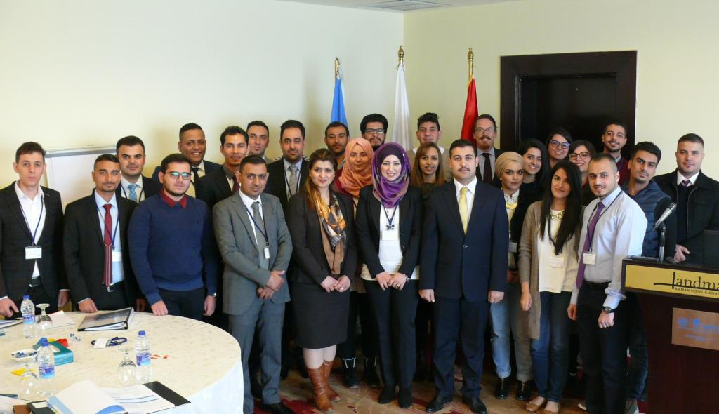UNITAR Iraq Fellowship Programme Workshop I