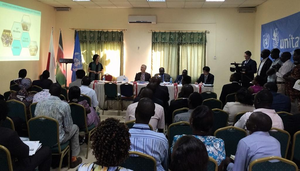 UNITAR South Sudan Fellowship Programme 2015 Opening Ceremony