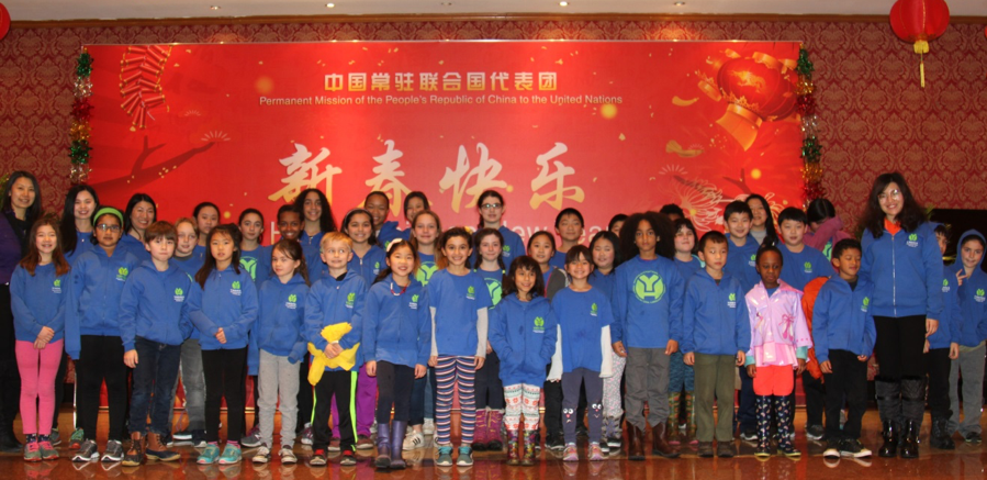 Yinghua International School Visit- Chinese Mission and United Nations Headquarters