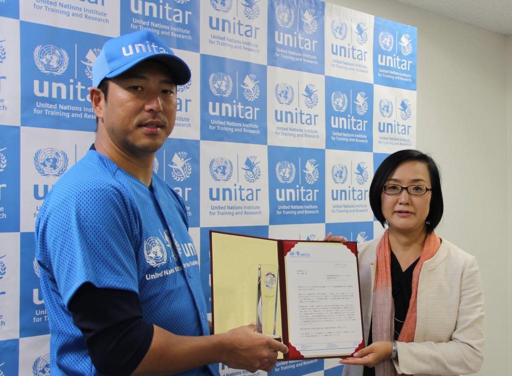 UNITAR Goodwill Ambassador