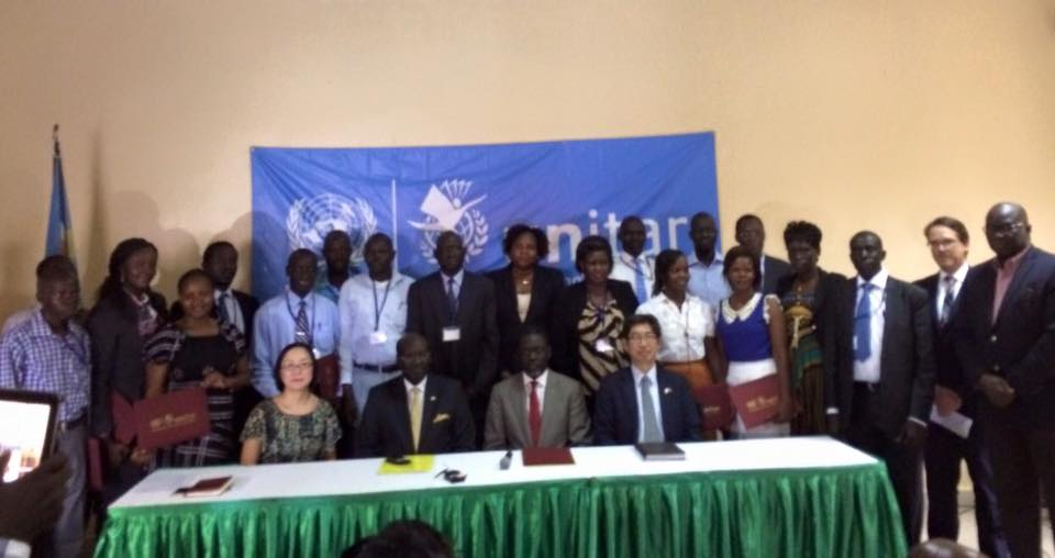 UNITAR South Sudan Fellowship Programme 2015